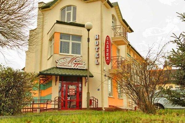 Отель Славия - фото 38