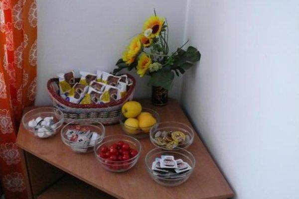 Penzion Dana Troja - фото 10