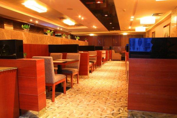 Boning Hotel Beigang xiaoxiang - фото 10