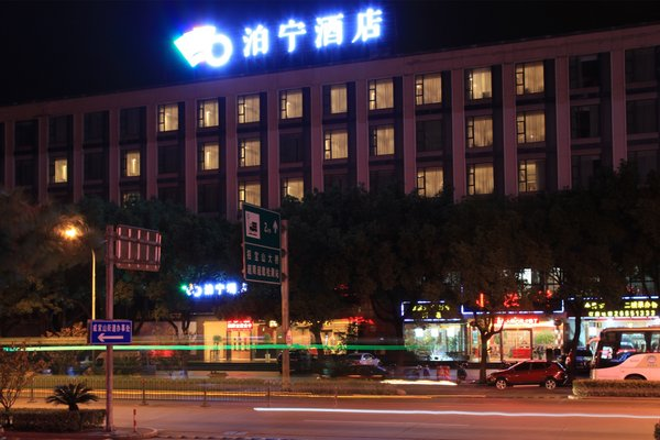 Boning Hotel Beigang xiaoxiang - фото 13