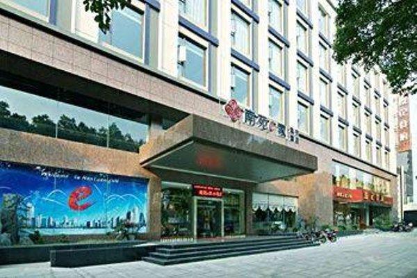 Boning Hotel Beigang xiaoxiang - фото 14