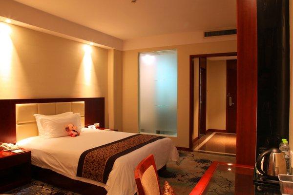 Boning Hotel Beigang xiaoxiang - фото 4