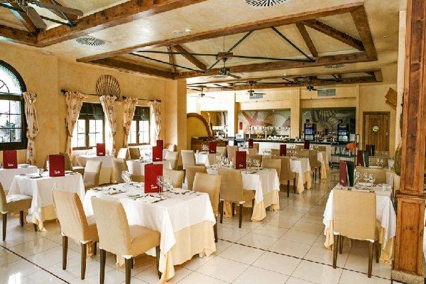 Hotel THe Volcan Lanzarote - фото 9