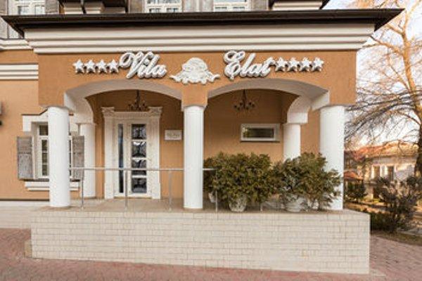 Отель Vila Elat - фото 22