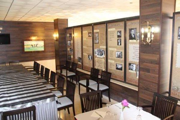 Hotel Vazquez Diaz - фото 4