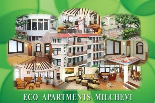 Unique Apartments Milchevi - фото 21