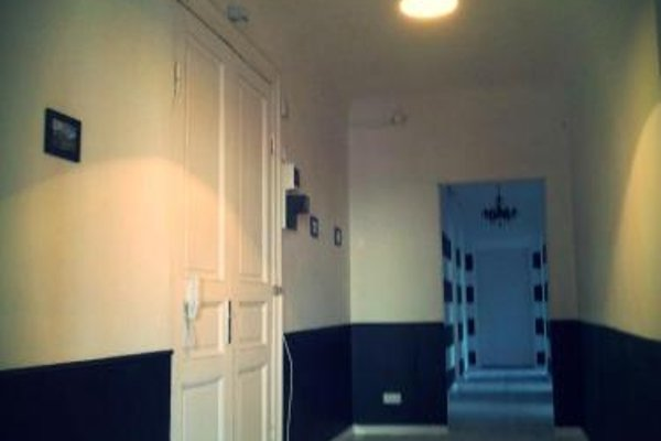 Hostel Latberry - фото 16