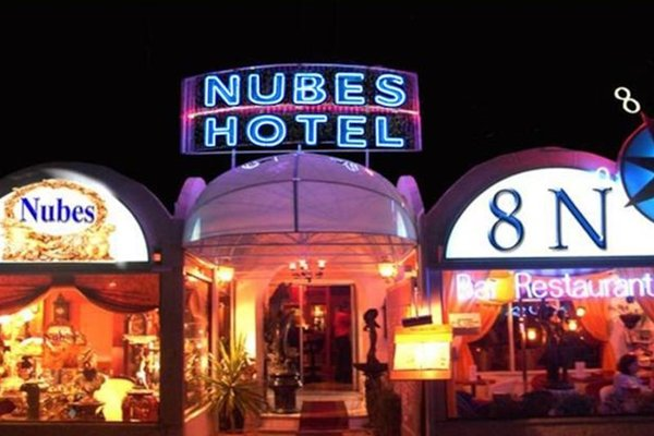 Nubes Hotel - фото 13