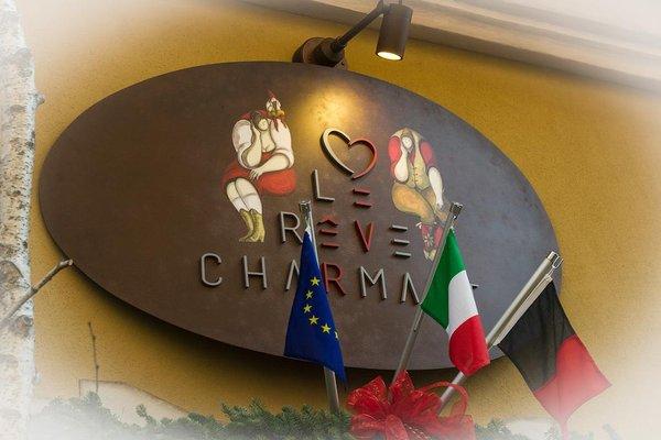 Le Reve Charmant - фото 20