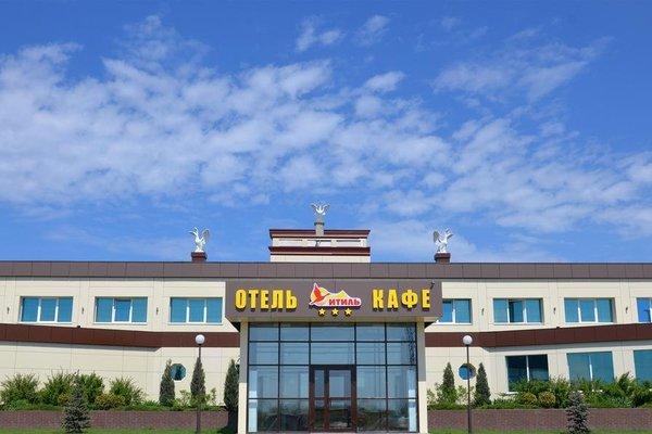 Отель Итиль - фото 22