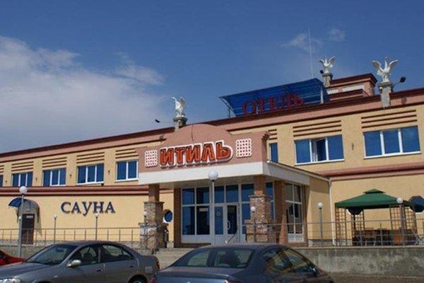 Отель Итиль - фото 23