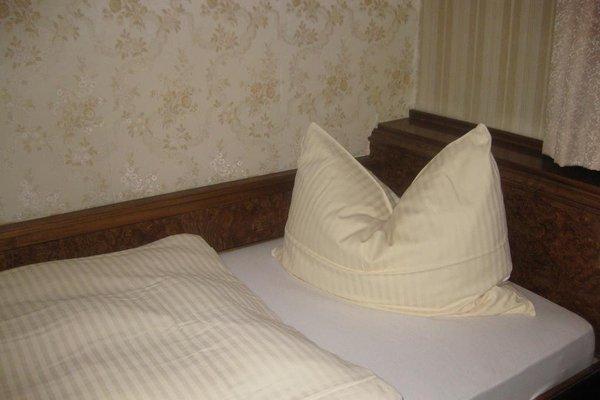 Hotel Five Seasons - фото 4