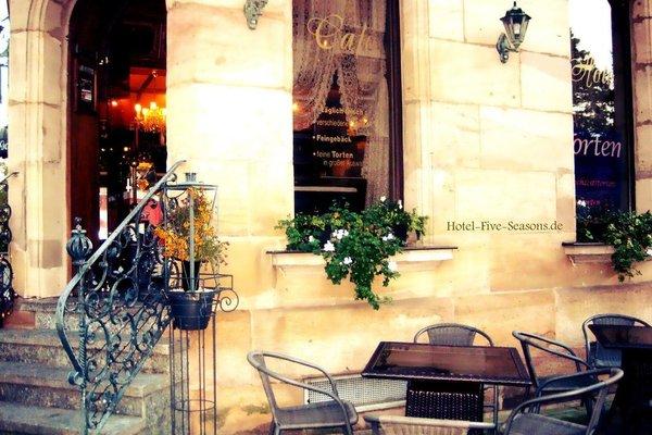 Hotel Five Seasons - фото 6