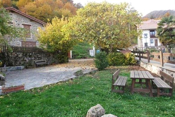 Apartamentos Rurales Los Picos de Redo - фото 7