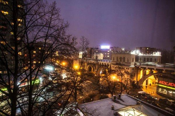 Apartamenty Varsovie Copernicus - фото 23