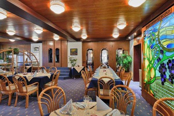 Hotel & Restaurant Hessischer Hof - фото 16