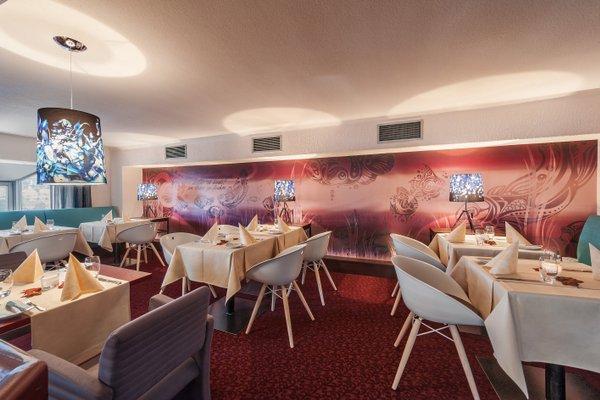 Hotel & Restaurant Hessischer Hof - фото 17
