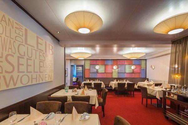 Hotel & Restaurant Hessischer Hof - фото 18