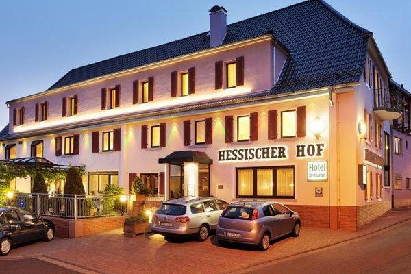 Hotel & Restaurant Hessischer Hof - фото 21