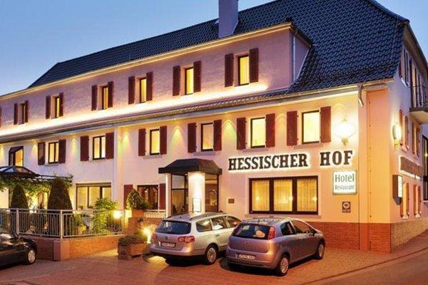 Hotel & Restaurant Hessischer Hof - фото 22