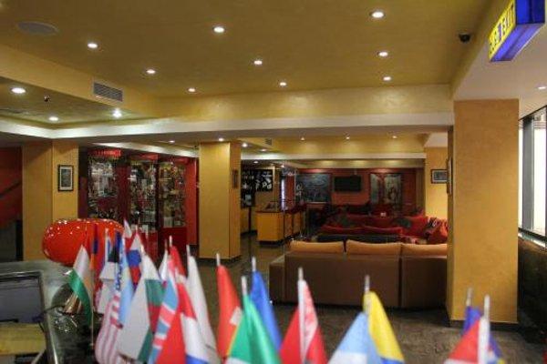 Отель «Эребуни Ереван» - фото 12