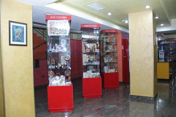 Отель «Эребуни Ереван» - фото 14