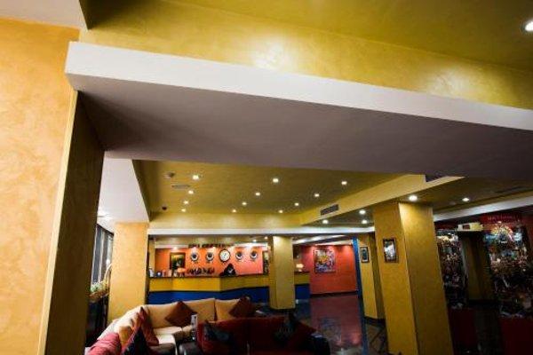 Отель «Эребуни Ереван» - фото 15