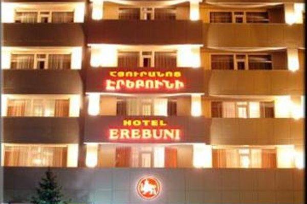 Отель «Эребуни Ереван» - фото 23