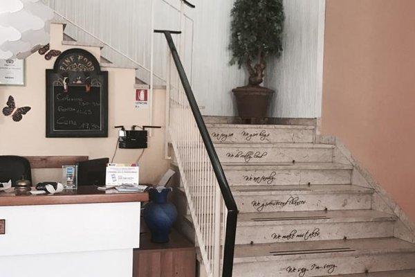 Hotel Nova Dhely - фото 14