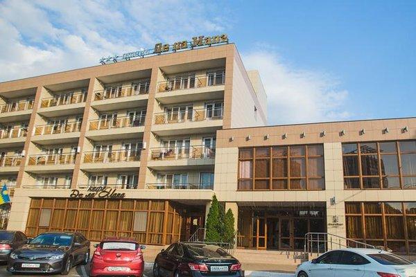 Отель «Де ла Мапа All inclusive» - фото 20