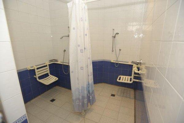 Bilbao Aterpetxea Hostel - фото 7