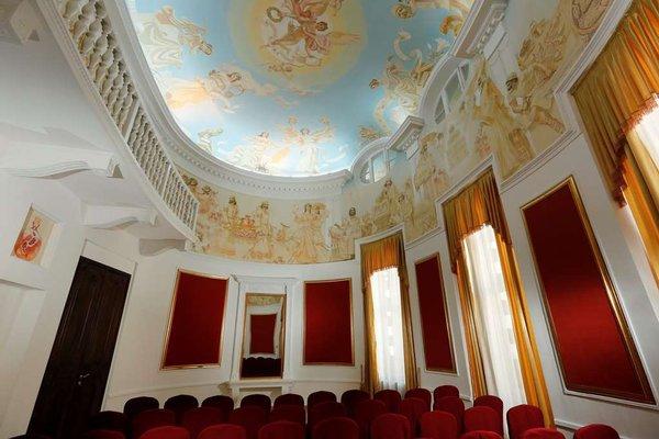 Роял Тюлип Гранд Ереван отель - фото 7