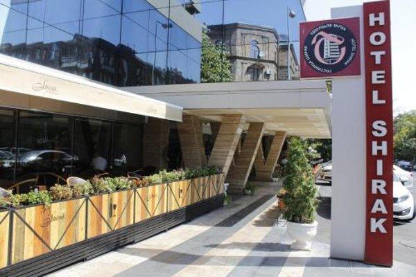 Отель «Shirak» - фото 20