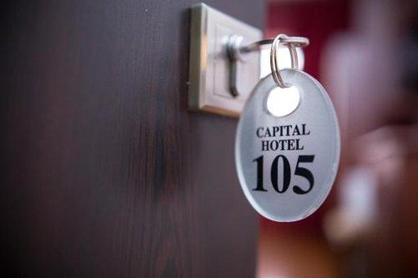 Отель «Капитал» - фото 14