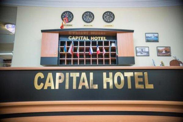 Отель «Капитал» - фото 21