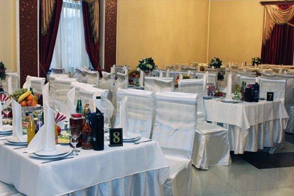 Отель «Пример» - фото 18