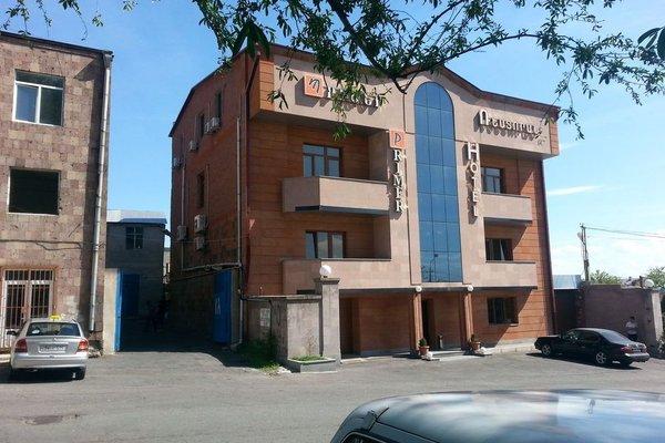 Отель «Пример» - фото 22
