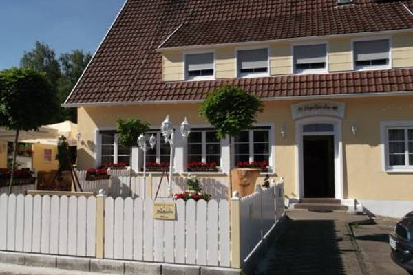 Gasthaus Vogelgarten - фото 15