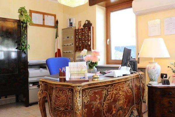 Hotel Siros - фото 14