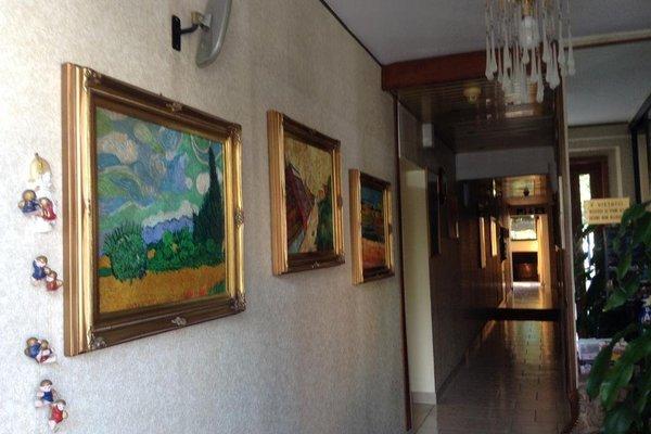 Hotel Siros - фото 21
