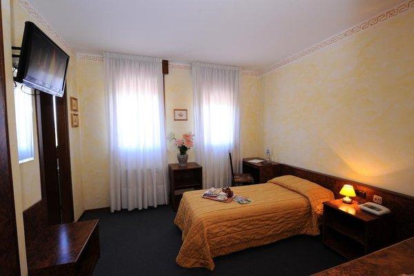 Hotel Siros - фото 7