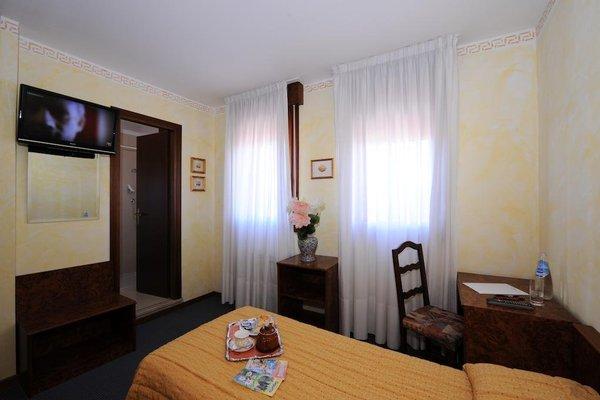 Hotel Siros - фото 8