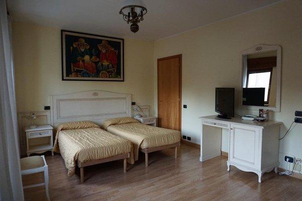 Hotel Siros - фото 9