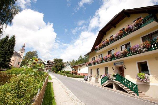Landhotel Monichwalderhof - фото 21