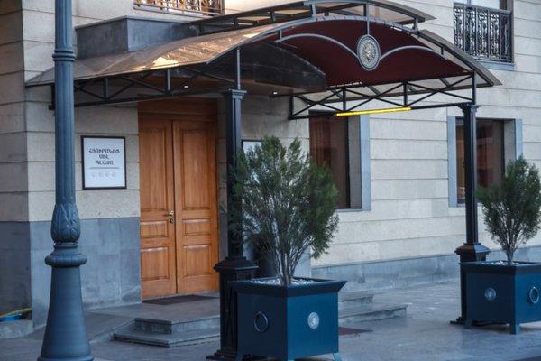Отель «Sil Plaza» - фото 22