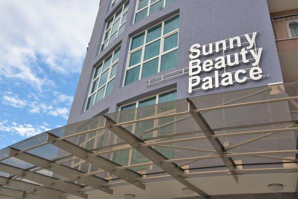 Sunny Beauty Palace Hotel - фото 23