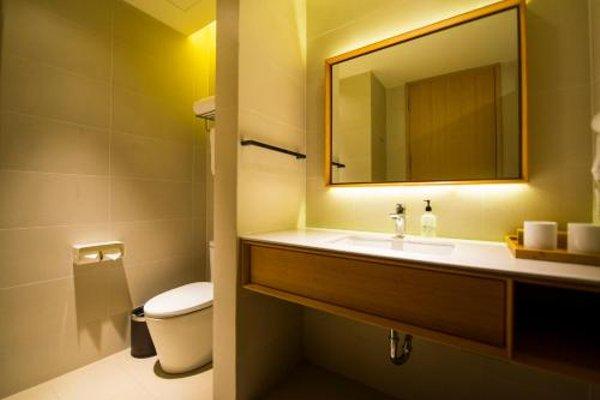 JI Hotel Guangzhou Tianhe East Railway Station - 14