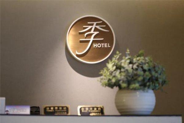 JI Hotel Guangzhou Tianhe East Railway Station - 16