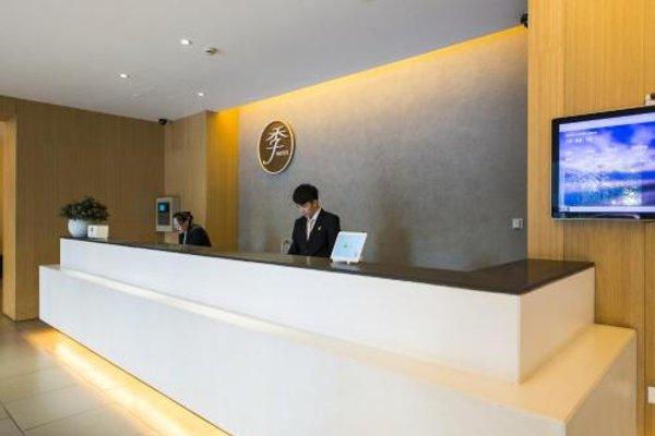 JI Hotel Guangzhou Tianhe East Railway Station - 19