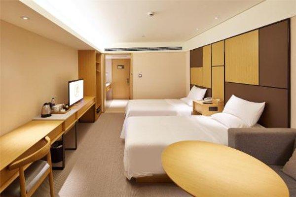 JI Hotel Guangzhou Tianhe East Railway Station - 3